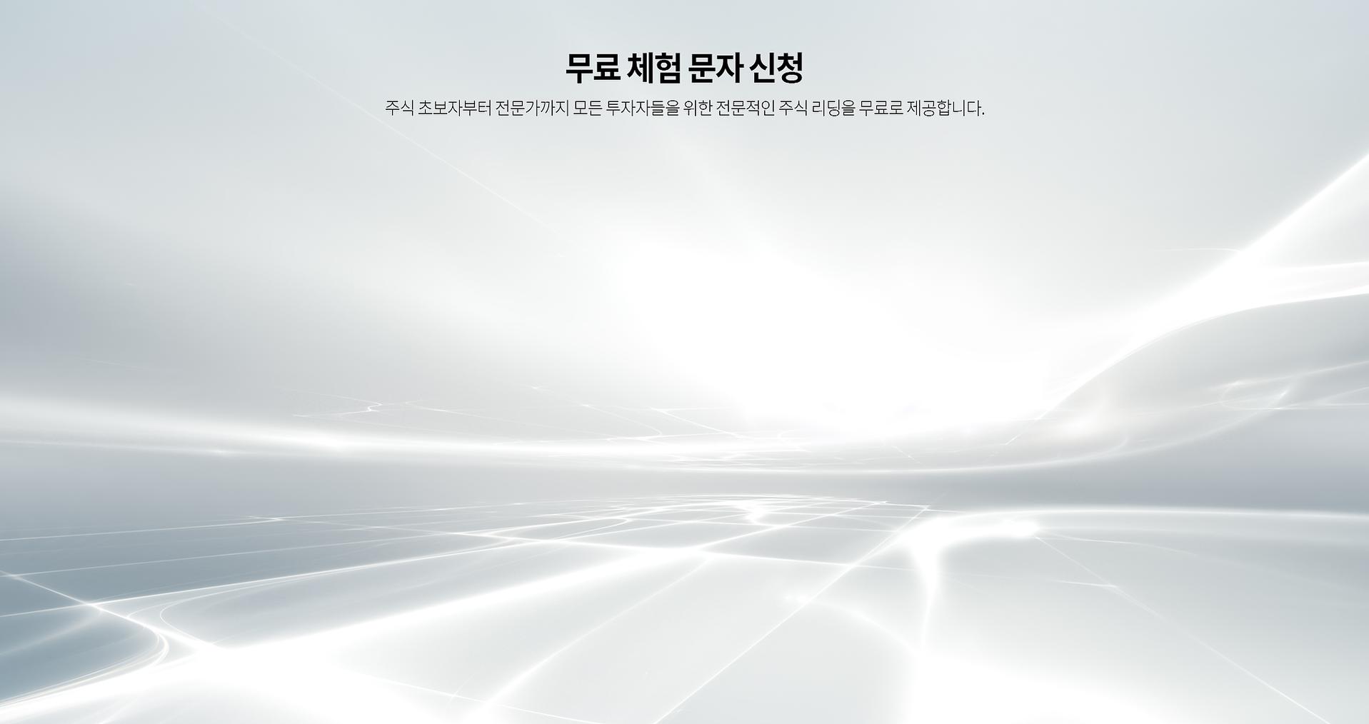 20191223_홈페이지 메인 수정11_김은아.png