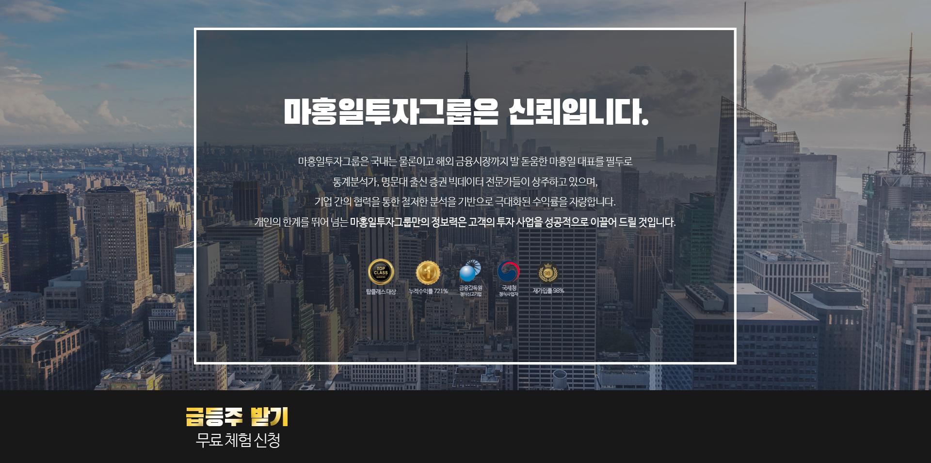 20191217_랜딩(DB)1_김은아.png