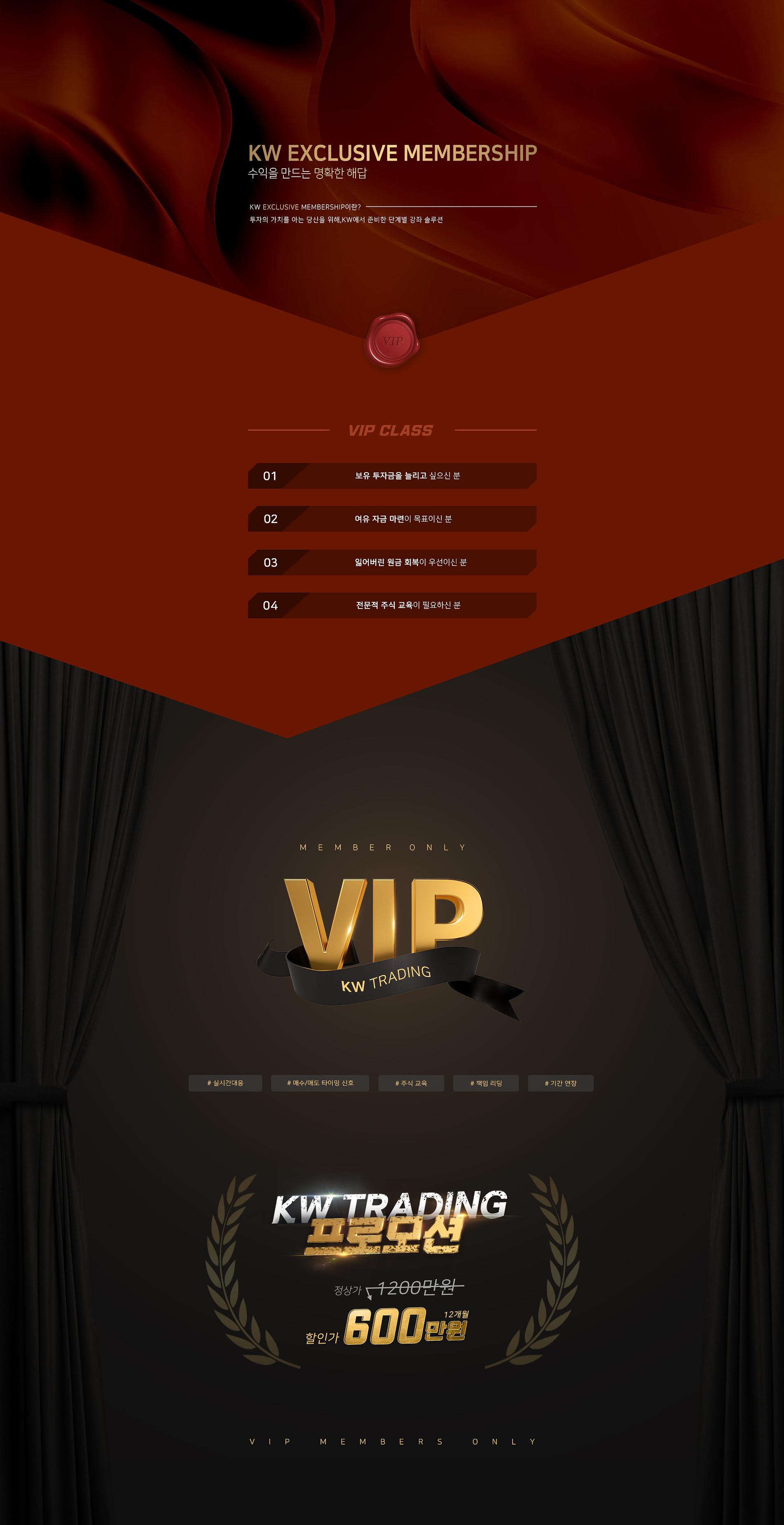 VIP반(수정).jpg