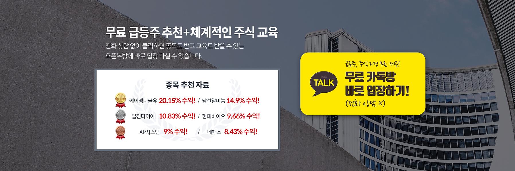 20191223_홈페이지 메인 수정2(3)_김은아.png