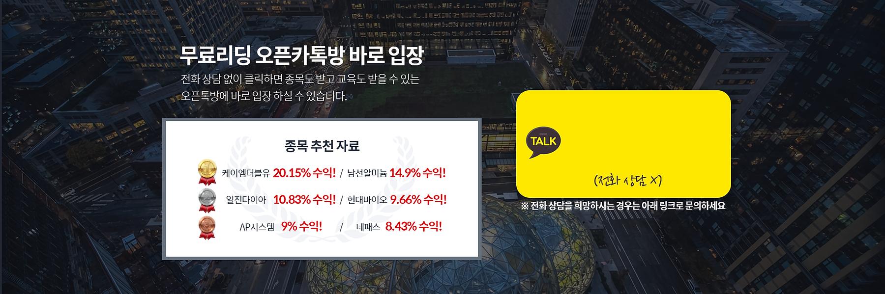20191223_홈페이지-메인-수정2_김은아.png