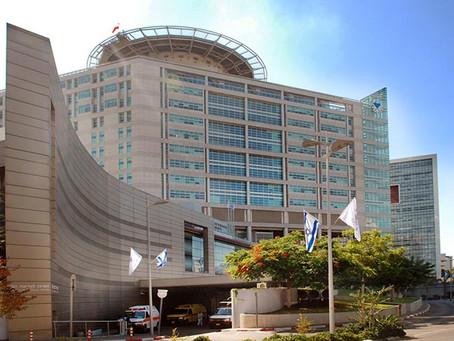 """Тель-Авівський медичний центр """"Сураски"""" (""""Іхілов"""") є основною больницею Тель-Авіва."""