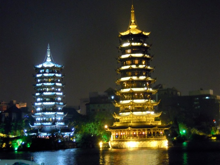 Guilin towers