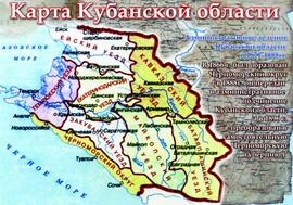 карта области.jpg