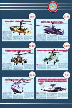 боевые самолеты2.jpg