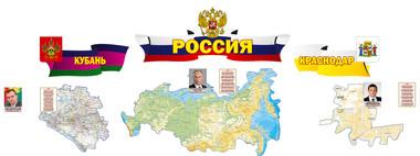 5. Символика Краснодара500х180)!.jpg