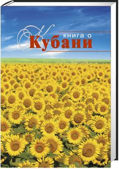 Обложка2.jpg
