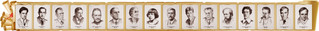 Галерея портретов писателей и поэтов (51