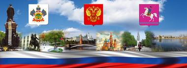Символика Ленинградского района 2 (545х2