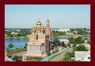 храмы Кубани- 028.jpg