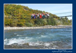мост70х100.jpg