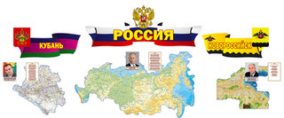 Символика Новороссийска 450х180)!.jpg