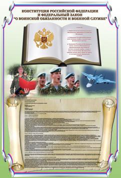 4_конституция.jpg
