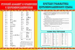 АЛФАВИТ-ГРАММАТИКА.jpg