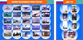 ВВС2.jpg