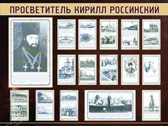 россинский КИРИЛЛ.jpg