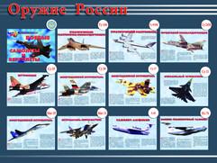 боевые самолеты1.jpg