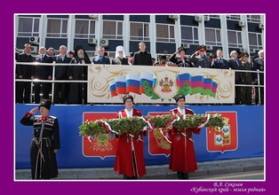 Парад в Краснодаре 70х100.jpg