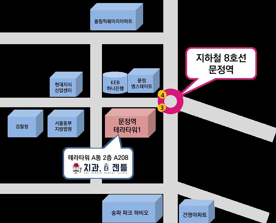 문정역 치과더젠틀 지도