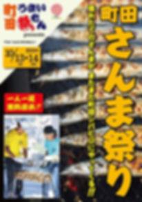 4F26CCFD-87E3-4CE9-B703-F6E35E1FFF69.jpe