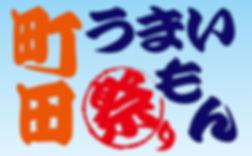 no061_main-2000x1239.jpg