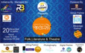 Promotion poster.jpg