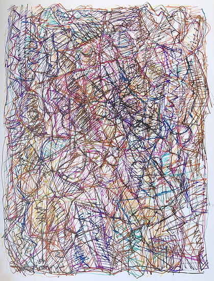 "David Lan-Bar (1912-1987) - ""Abstraction"" - Large Drawing #15"