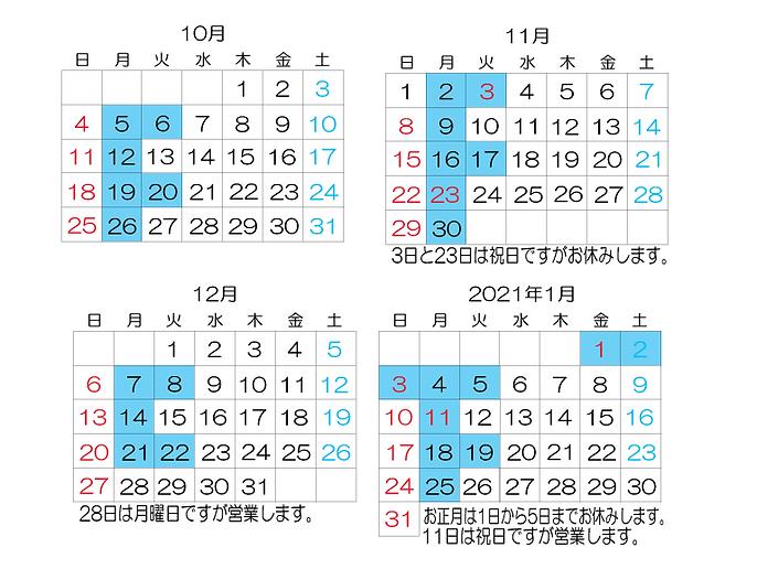 ホームページ用カレンダ2015.png
