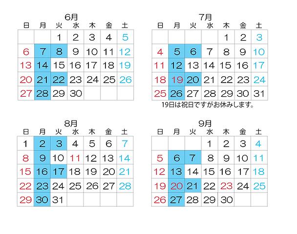 ホームページ用カレンダ2021.png