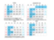ホームページ用カレンダ2015.jpg