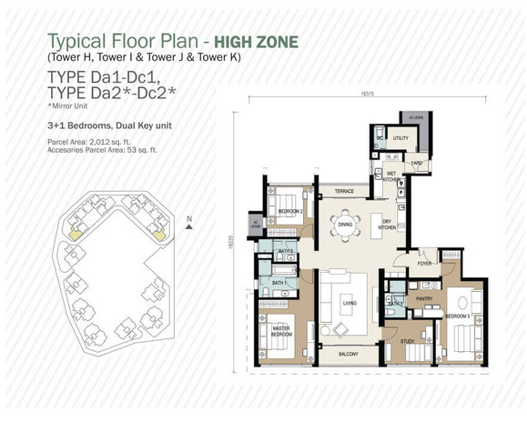 2065sf layout