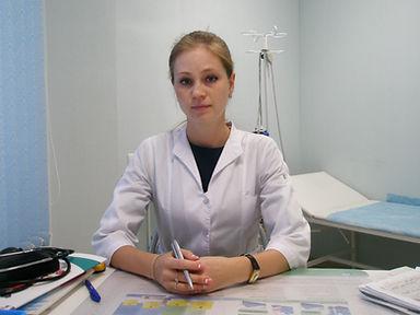 Эндокринолог Курган