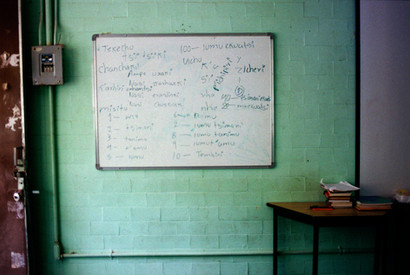 Words written in Purépecha in an Ayotzinapa classroom. Ayotzinapa students receive degrees in primary education, or bilingual primary education. Many of them speak Mixteco, Nahuatl, Tlapaneco, or Amuzgo, and go on to teach in indigenous rural communities after they graduate.  Photo: Emily Pederson