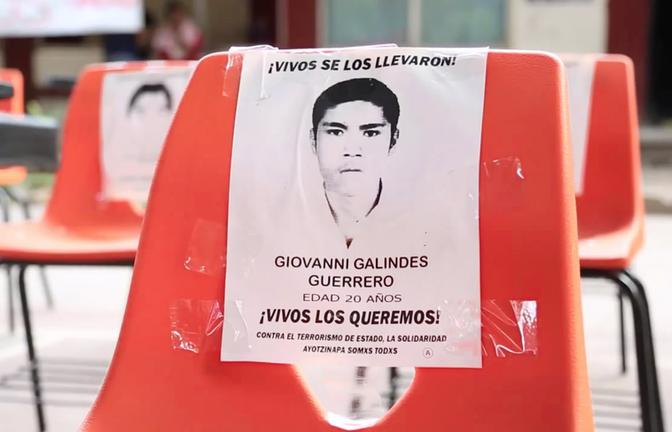 Giovanni Galindes Guerrero