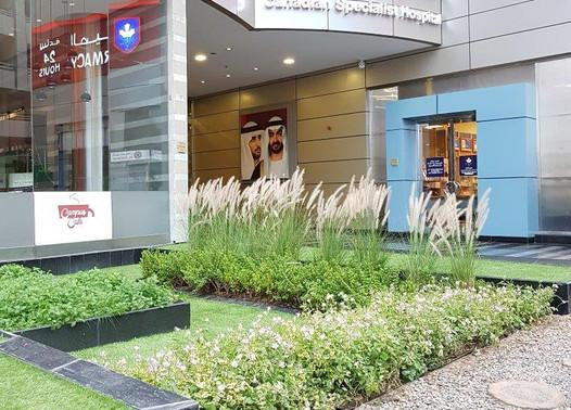 Canadian Specialits Hospital-Dubai
