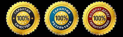 Реставрации и ремонту мебели на дому в Москве