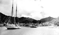 TiareTaporo Rarotonga