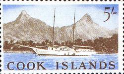 TiareTaporo 5/- Stamp