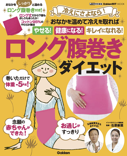 mook cover