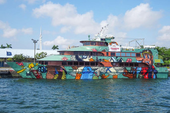 GRAFFITI ON A TOURIST CRUISE SHIP