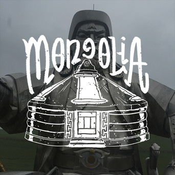 CLOAKWORK 2016 TOUR : MONGOLIA