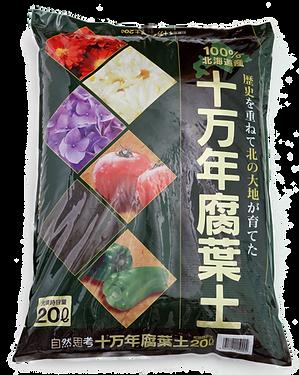 【基本用土】十万年腐葉土20L