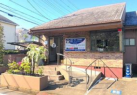 takayama-dc-clinic-outside1.jpg