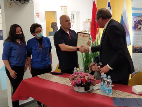 Youth movement granted award from Russian Ambassador