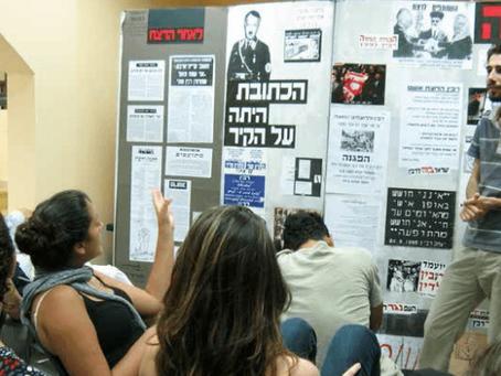 Dror Israel kicks off Rabin Memorial and Democracy Month in Israel!