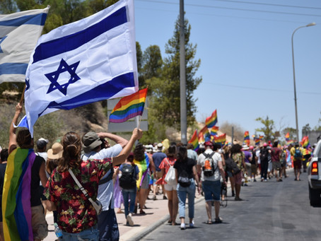 Dror Israel is Proud!  An overview of pride month with Dror Israel