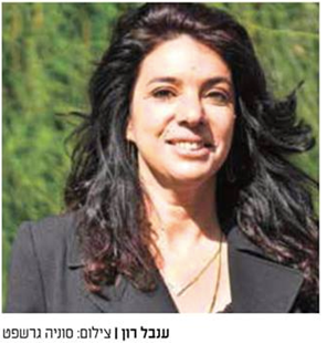 """Dror Israel's Network of schools featured in """"The Marker"""""""