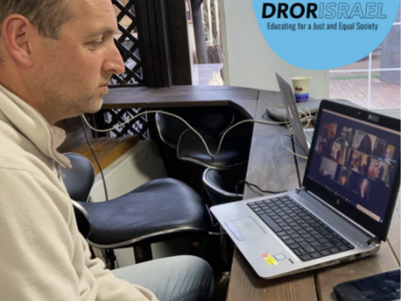 Dror Israel's Virtual Tour