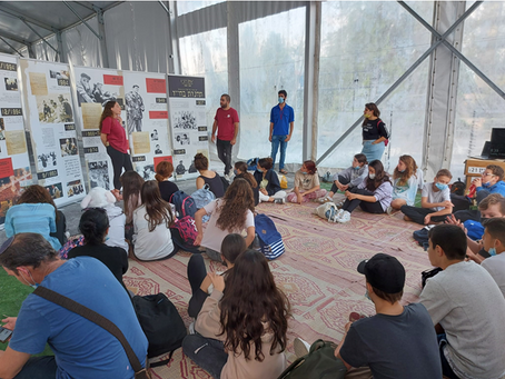 Honoring the Memory of Yitzhak Rabin z''l with Remembrance Tents