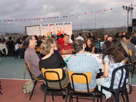 Dror Israel's high schools wrap up the school year